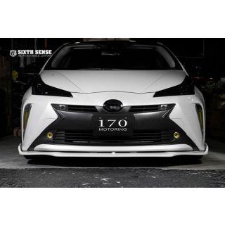 Genuine Bumper Garnish (Black Carbon) for Toyota Prius 2019 - 2022