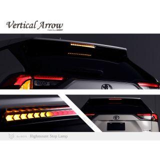 Toyota Rav4 Sequential 3rd brake light