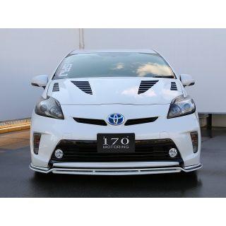 Sixth Sense Front Lip Spoiler - Toyota Prius (2012-2015)