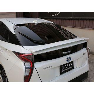 Sixth Sense Rear Wing (Unpainted) - Toyota Prius (2016 -2019)