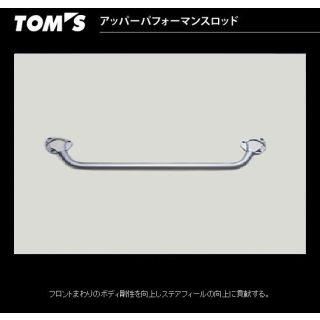 TOM's Racing - トムス Strut Tower Brace For Lexus CT200h