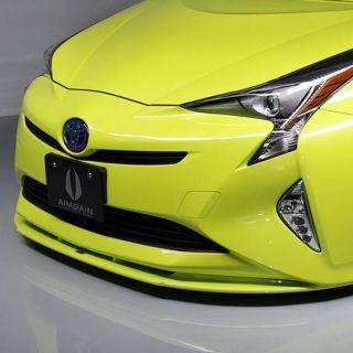 Aimgain Hybrid Front Under Spoiler (FRP) for Prius (ZVW50)