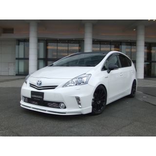 Front Lip Spoiler for Toyota Prius V