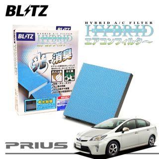 Prius High performance Air Filter