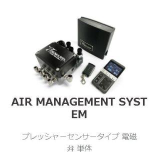 T-Demand Air Management System
