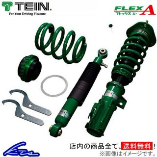 Tein Flex A Coilovers  For LEXUS CT200H