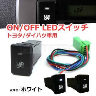 Foglight switch for Toyota Prius  2010 - 2015
