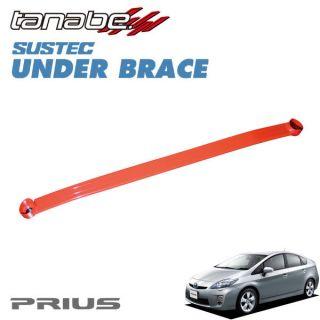 Toyota Prius Chassis Braces