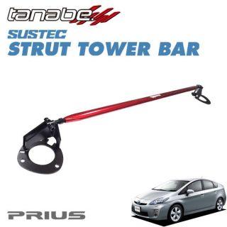Strut Tower Brace Toyota Prius