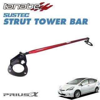 Toyota Prius Strut Tower Bar