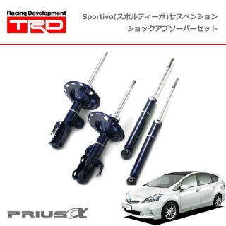 TRD Sports suspension shock absorber set for Toyota Prius V