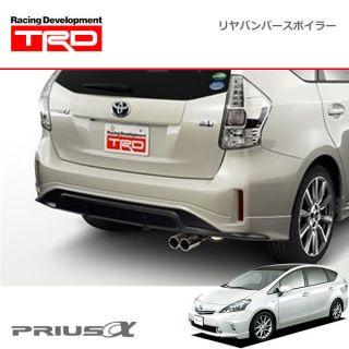 TRD rear bumper spoiler ( non painted ) For Toyota Prius V