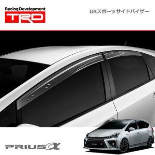 TRD GR Sports Side Visor for Prius V