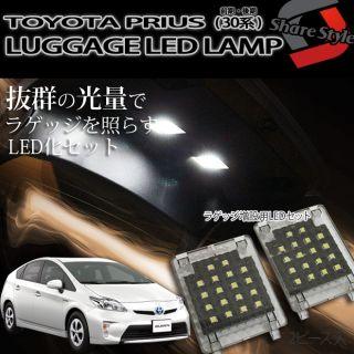 Toyota Prius Trunk LED lights
