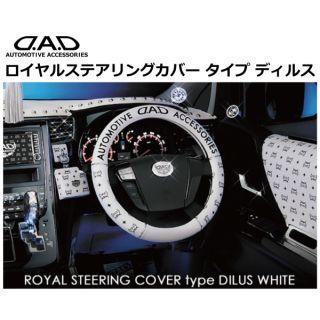 Prius Steering wheel Cover