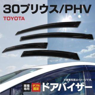 Genuine Toyota of Japan Prius