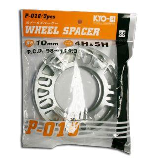 Kics Universal Plate Spacers - 10mm