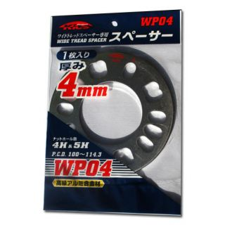 Kics Universal Plate Spacer - 4mm (Pressed Aluminum)