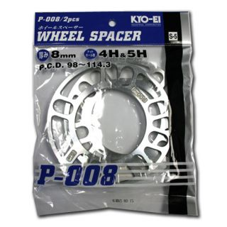 Kics Universal Plate Spacers - 8mm Toyota / Lexus