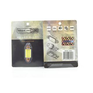 Telsa Model S LED 6418 License Plate Bulbs (Pair)