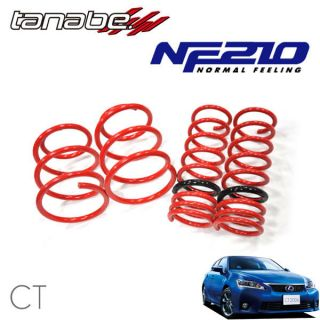 TANABE NF210 SPRINGS For LEXUS CT200H