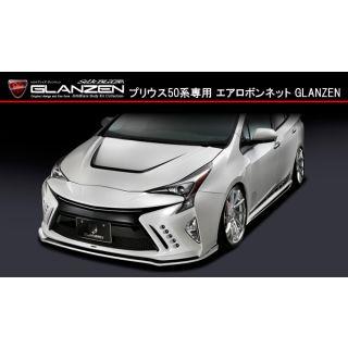 Silk Blaze Front Hood For Toyota Prius  (2016 - 2019)