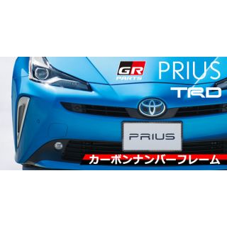GR carbon number frame TRD for exclusive use of Toyota Prius 2016 - 2022