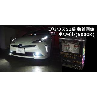 Toyota Prius 2020 -2022 LED Fog Lamp Bulb