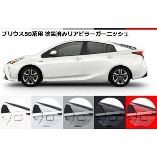Toyota Prius 2016 - 2021 Painted rear pillar garnish