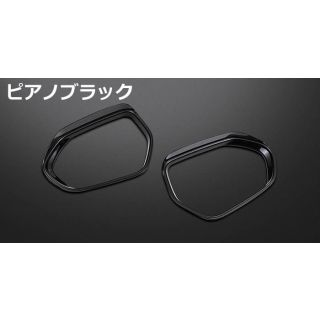 Door Mirror Frame Visor for Toyota Prius 2016 - 2021