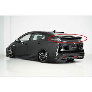Aimgain Dedicated Trunk Spoiler for Toyota Prius Prime (PHV)