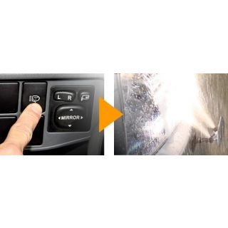 Toyota Prius Beat-Sonic HC1 Headlight Washer Controller