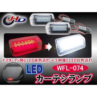 LED courtesy lamp red front rear 2 pieces for Toyota Mirai