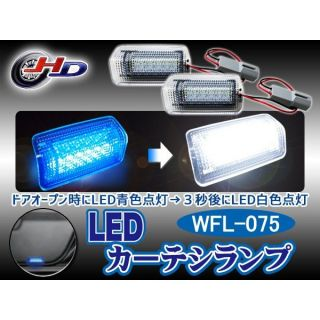 LED courtesy lamp Blue front rear 2 pieces for Toyota Mirai