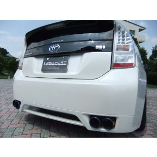 Vab Sports Rear Bumper Spoiler for Toyota Prius 2010 - 2015