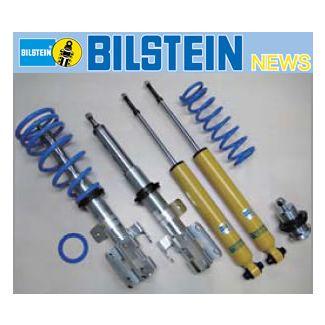 BILSTEIN BSS Suspension Kit for Prius V / Prius α
