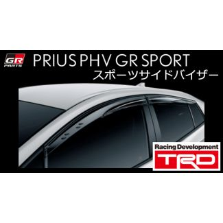 Toyota Prius Prime Window Visors
