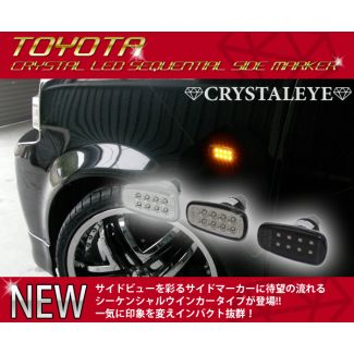 Sequential LED Side Marker for Toyota Prius 2004-2009 or XB